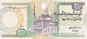Wie bezahlt man in Ägypten