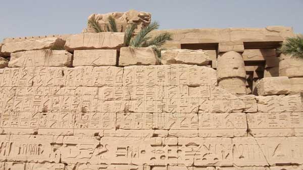 Tagesausflug nach Luxor mit dem Bus ab Safaga Hafen
